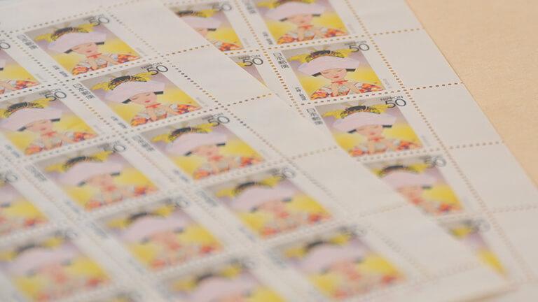 写真:郵便局系金券