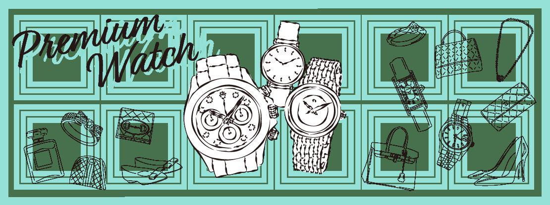 イラスト:腕時計